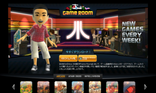 Xbox.com  Game Room.png
