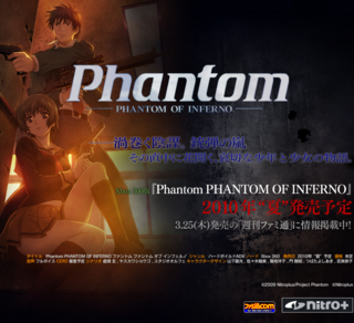 Xbox 360版『Phantom PHANTOM OF INFERNO』 -公式サイト.png
